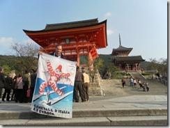 14.11.11 Kyoto - Tempio di Kiyomizudera - Giappone